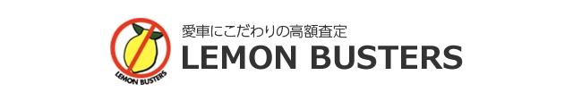 株式会社レモンバスターズ